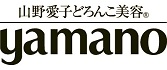 山野愛子 山野愛子どろんこ美容 yamano ヤマノ 化粧品 通販 オンラインショップ
